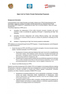 printable open call for public private partnership proposals it infrastructure upgrade proposal template example